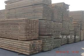 樟子松 防腐木 防腐木地板 防腐木价格