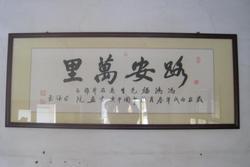 广州水泥井盖