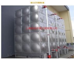 组合式不锈钢水箱18956182000