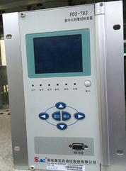 南自测控装置PDS793数字测量控制装置