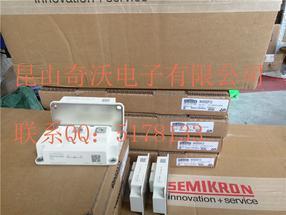 快恢复二极管模块SKKE600F12原装库存