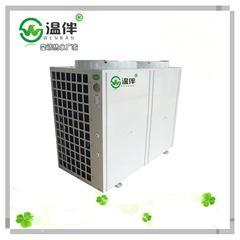 供应温伴空气能热水器热泵,1度电当4度电用生产商