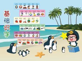 供应济南幼儿园卡通塑胶地板供应商
