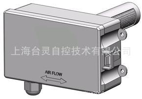 供应风管型CO2二氧化碳传感器-二氧化碳变送器