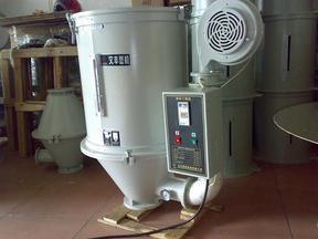 河南注塑机上用50公斤热风烘料机,烘料机厂
