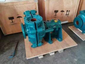 1.5/1B-AH卧式悬臂式渣浆泵高铬合金清淤泵泵壳中开矿用泵