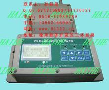 HHTR系列带显示压力/海河水文设备供/机械显示浮子