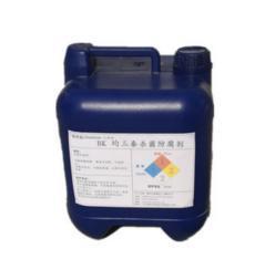 三丹油杀菌防腐剂