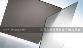 上海磨砂型耐力板|浴室磨砂板|灯饰磨砂板厂家直销