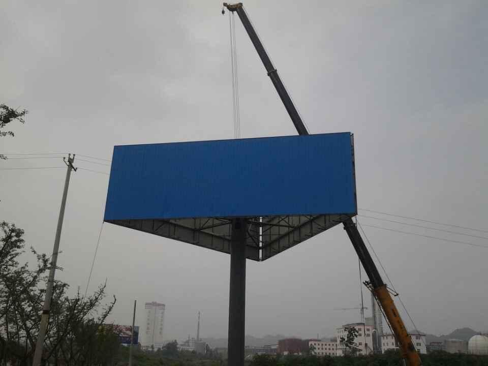 高炮户外广告牌制作安装图片
