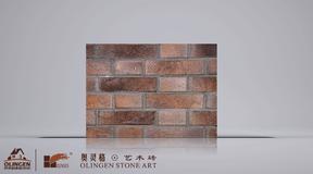 奥灵格艺术砖系列