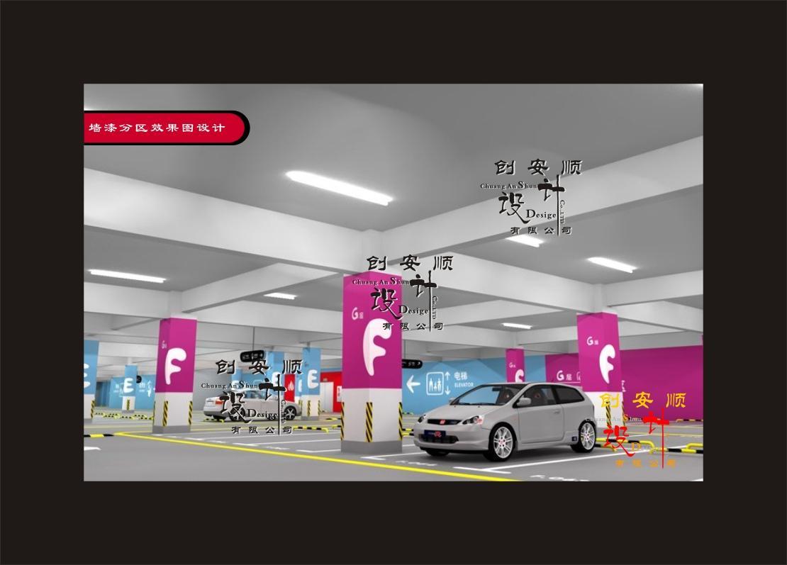 智能停车场设计效果图 立体停车库设计效果图