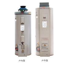 恒热燃气热水器商用燃气系列