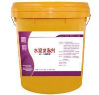 YS-10通用型水泥发泡剂