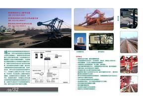 武汉堆取料机定位系统工作原理 gps定位系统价格