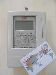 北京插卡电能表价格,北京插卡电能表厂家