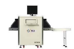 X光机X光安检机5030