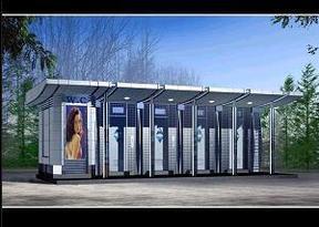 供应高科技环保节水生物公厕