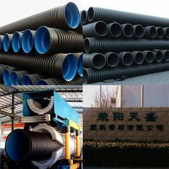 DN200-DN800高密度聚乙烯HDPE双壁波纹管排水排污