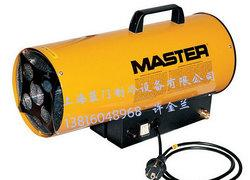 Master工业采暖器BLP30E