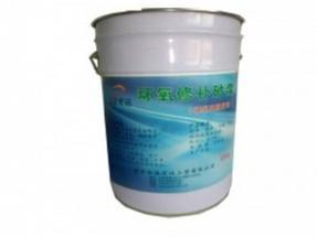 新疆环氧树脂胶泥厂家/新疆环氧树脂胶泥价格