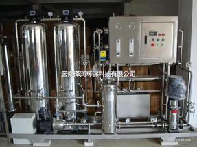 下关直饮水设备|大理直饮水设备|云南直饮水设备|香格里拉直饮水|会泽直饮水|昆明直饮水公司