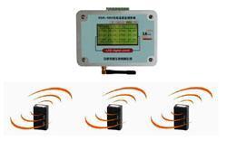 邦盛 BSW-1000无线温度监测预警系统