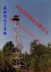 了望塔/观光塔/防火塔