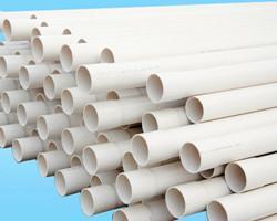 U-PVC给水管50x2.0规格