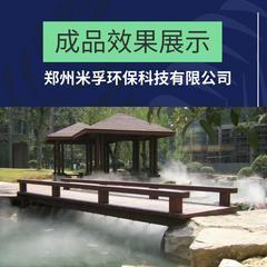 园林景区美化喷雾机喷雾设备全国销售