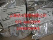 Momentive 高新材料PolarTherm氮化硼粉末PT130,PT131,PT132
