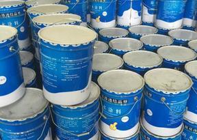 水泥基结晶渗透型防水涂料