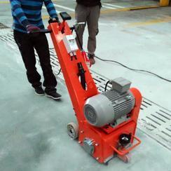 供应小型铣刨机 0.5米铣刨机 沥青铣刨机