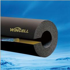 空调水管橡塑保温材料