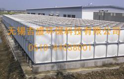 玻璃钢SMC装配式水箱