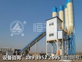 8203;HZS120搅拌站一个小时生产多少方混凝土,价格多少