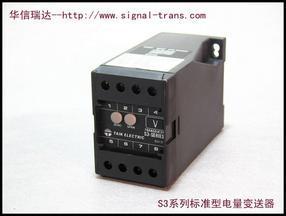 S3系列电量变送器