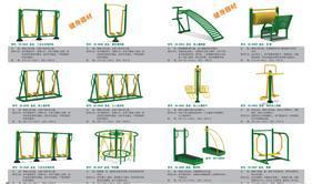 惠州社区健身器材,东莞室外健身器材款式多样厂家