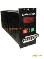SFY-4110K稳压电源