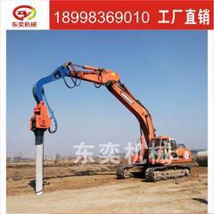 新款挖掘机振动锤打桩设备