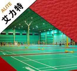 、羽毛球场地设计施工专业运动地胶、