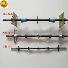 【防水螺杆】防水螺杆生产厂家,防水螺杆多少钱一个