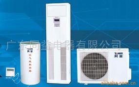 同益豪华型热水器空调