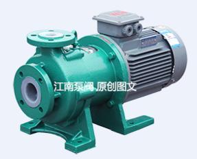 CQB-F衬氟磁力泵-无泄漏泵-加药泵