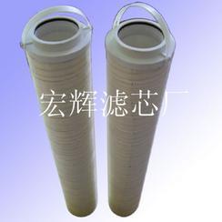 滤油机滤芯HC8200FDN16H