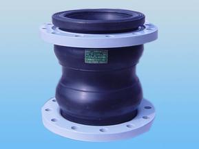 XGD2型橡胶挠性接管(双球体)