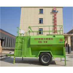 郑州市中原恒睿机械制造厂专业生产自走式液力喷播机