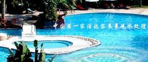 优质游泳池吸污