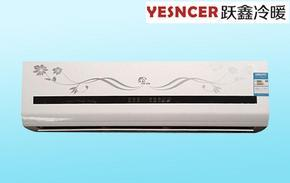 跃鑫冷暖 中央空调末端 风机盘管机组 豪华挂机水空调