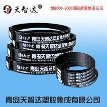 专业生产HDPE优质钢带增强螺旋波纹管电热熔带